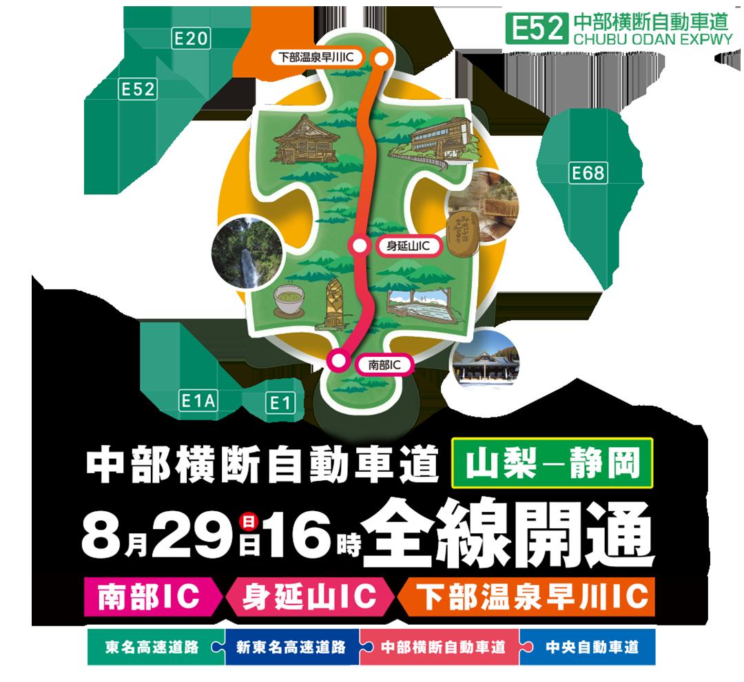 静岡に行こう!!